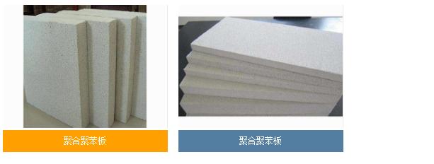 我们推荐长清挤塑板厂家电话_挤塑板相关-山东迈邦新型建材有限公司