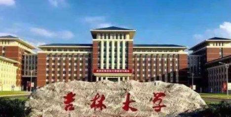 长春本科自考有哪些科目_本科-长春市启明教育培训学校