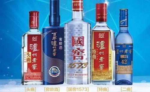 绵阳正宗洋酒供应商_洋酒报价相关