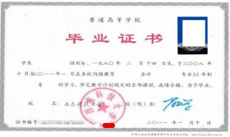 吉林函授大专报名_大专-长春市启明教育培训学校