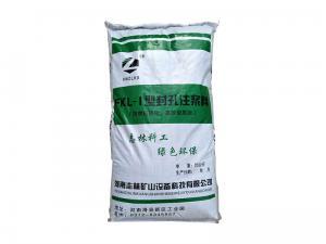 正宗FKL-1型封孔料价格_封孔料多少钱相关-河南志林矿山设备有限公司