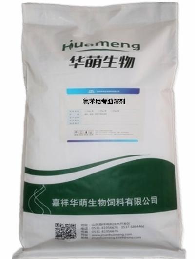 质量好阿莫西林助溶剂价格_阿莫西林助溶剂多少钱相关-济南慧萌生物科技有限公司