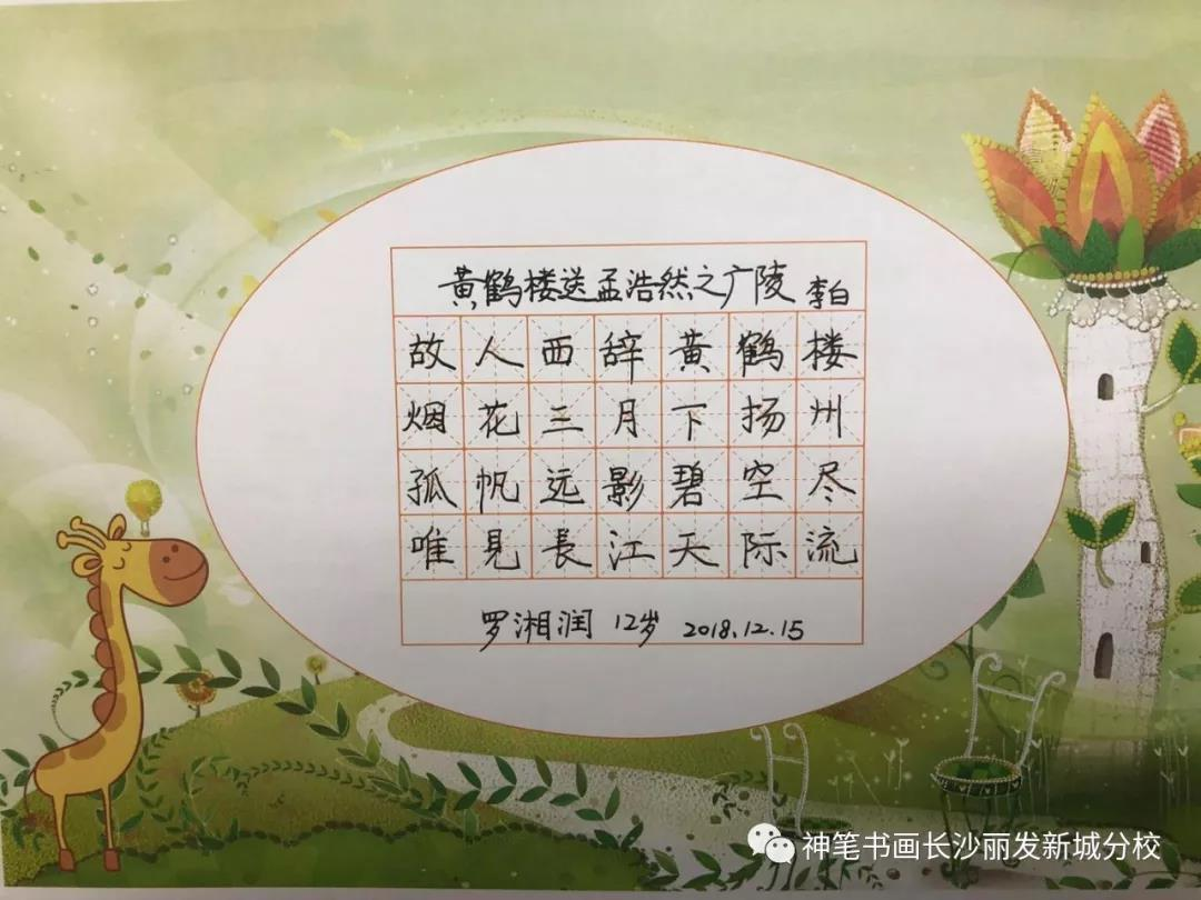 正规长沙艺术考试点公司_哪里有资格考试培训-湖南神笔文画传播有限公司