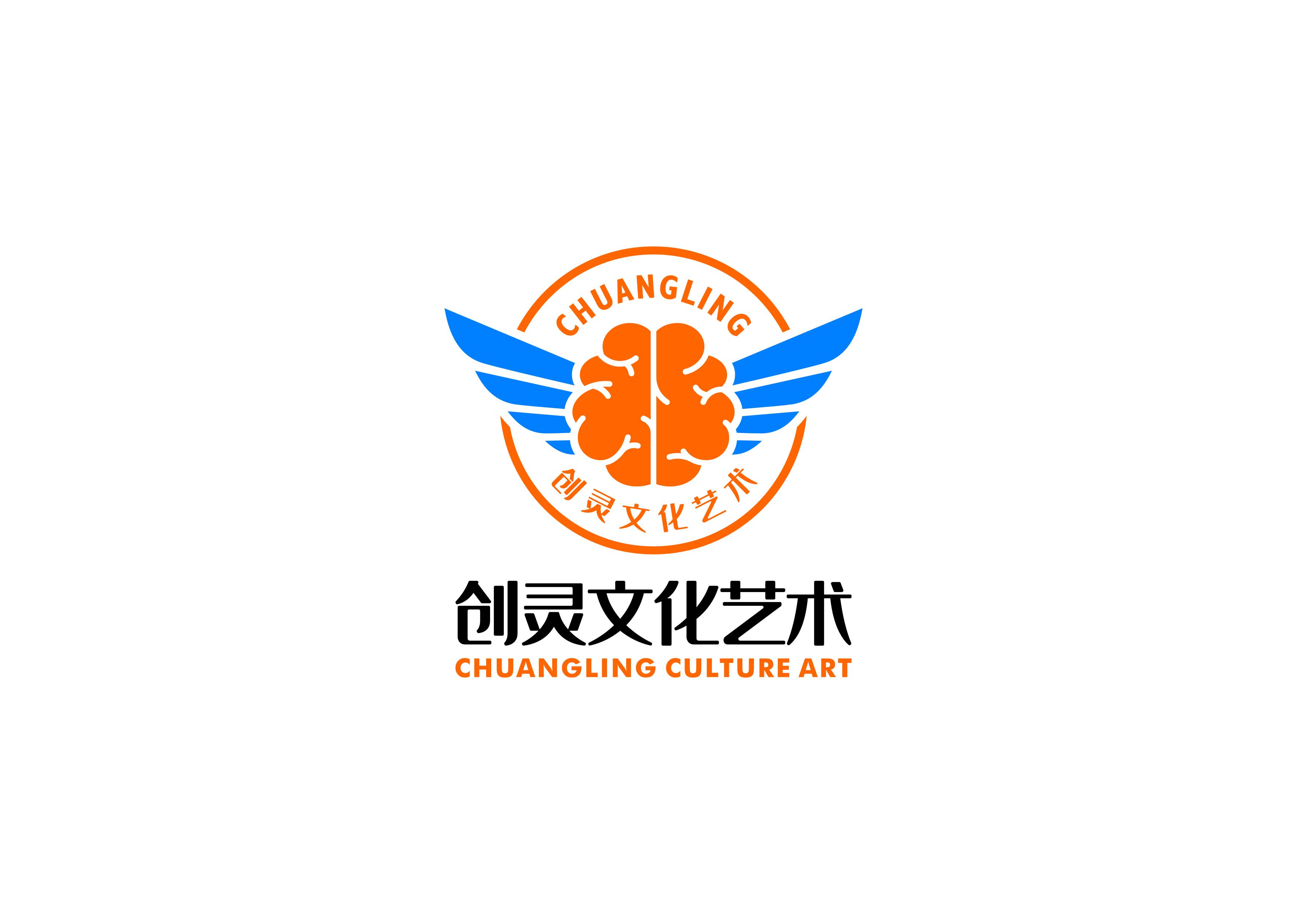重庆创灵文化艺术有限公司