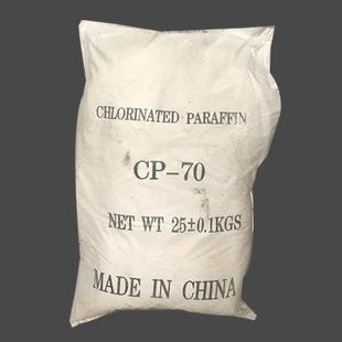 正规红磷阻燃剂用处_红磷阻燃剂生产厂家相关-济南泰龙塑胶科技有限公司
