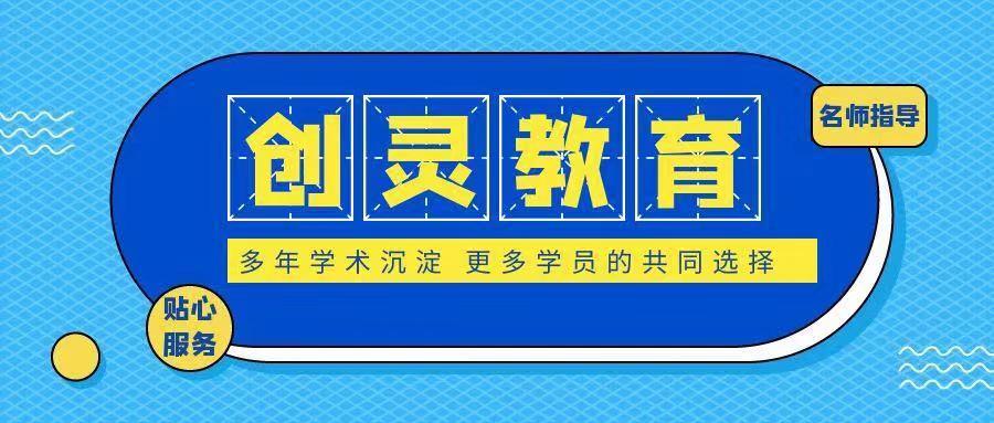 艺术教育机构_重庆-重庆创灵文化艺术有限公司