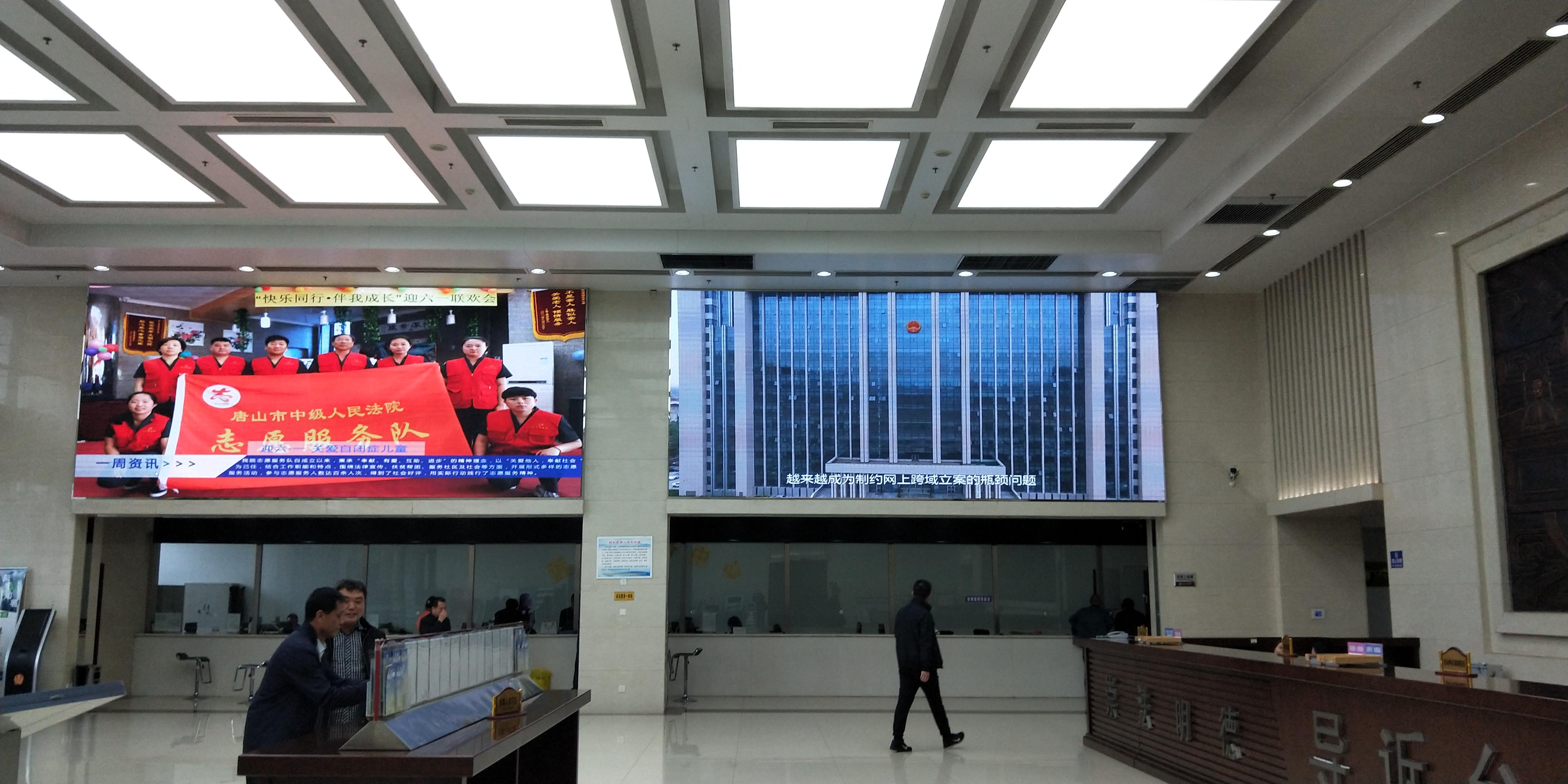 质量好室内全彩LED官网_山东led电子显示屏官网-卓华光电科技集团秒速时时彩