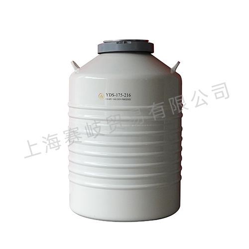 细胞存储罐cryosystem4000_进口MVE液氮罐cryosystem相关-上海哥兰低温设备有限公司