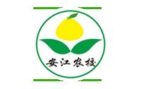 湖南省安江农校种苗中心