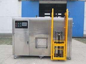50吨厨余垃圾处理设备制造_有机垃圾处理机制造-湖南谷德机械设备制造有限公司