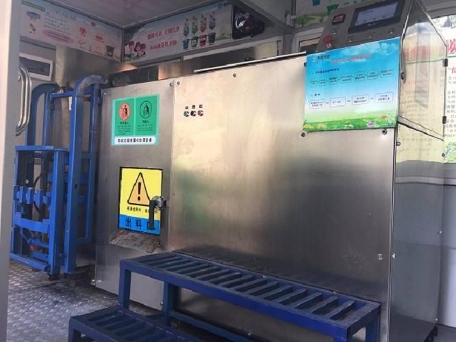 5吨厨余垃圾处理设备制造_有机垃圾处理机哪里有-湖南谷德机械设备制造有限公司