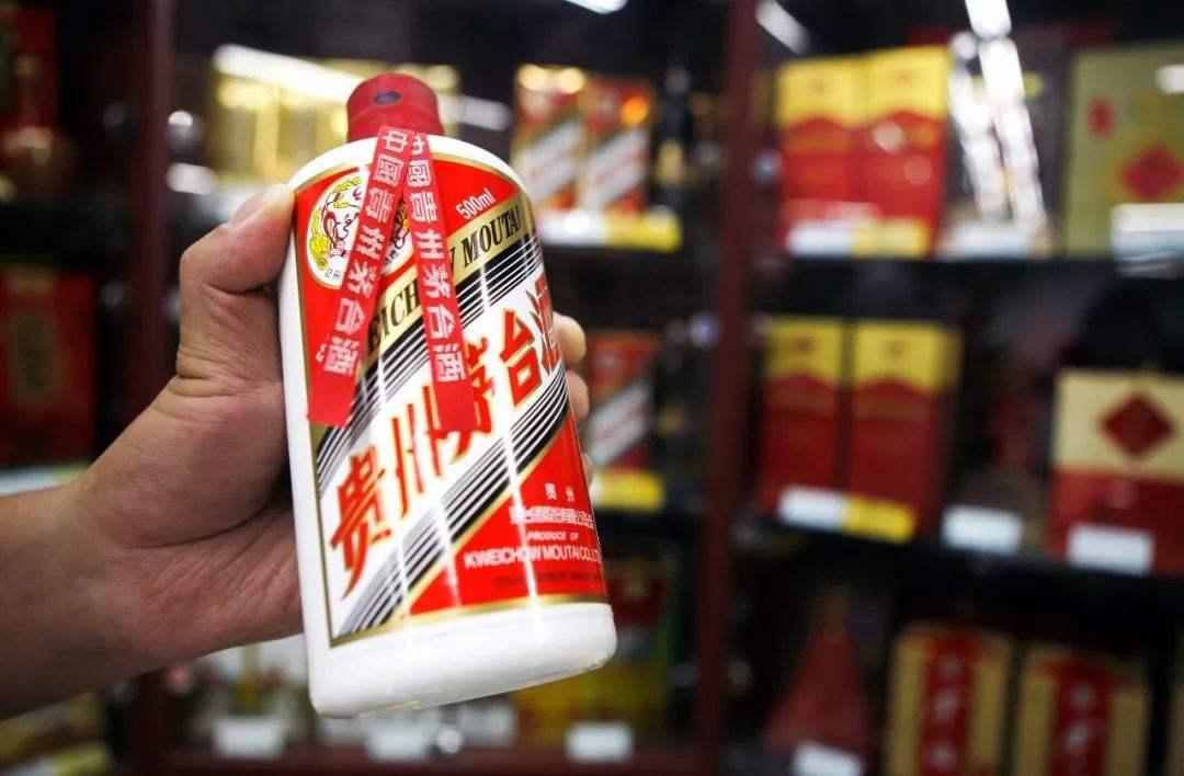 2020年老酒回收哪家好_贵州茅台白酒的价格-槐荫区延东废旧物资回收中心