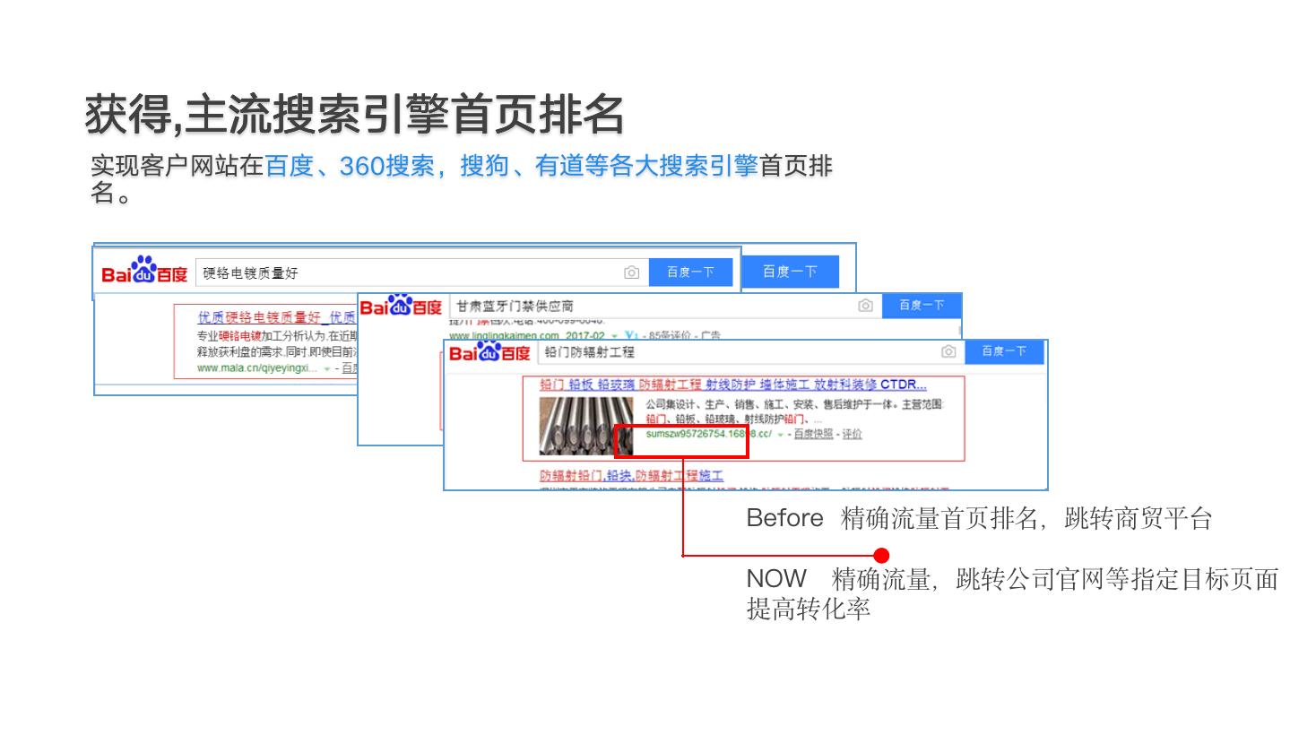 广州怎样月入百万项目_快速壁纸、壁布项目-广州秒客来信息科技(秒钱来)