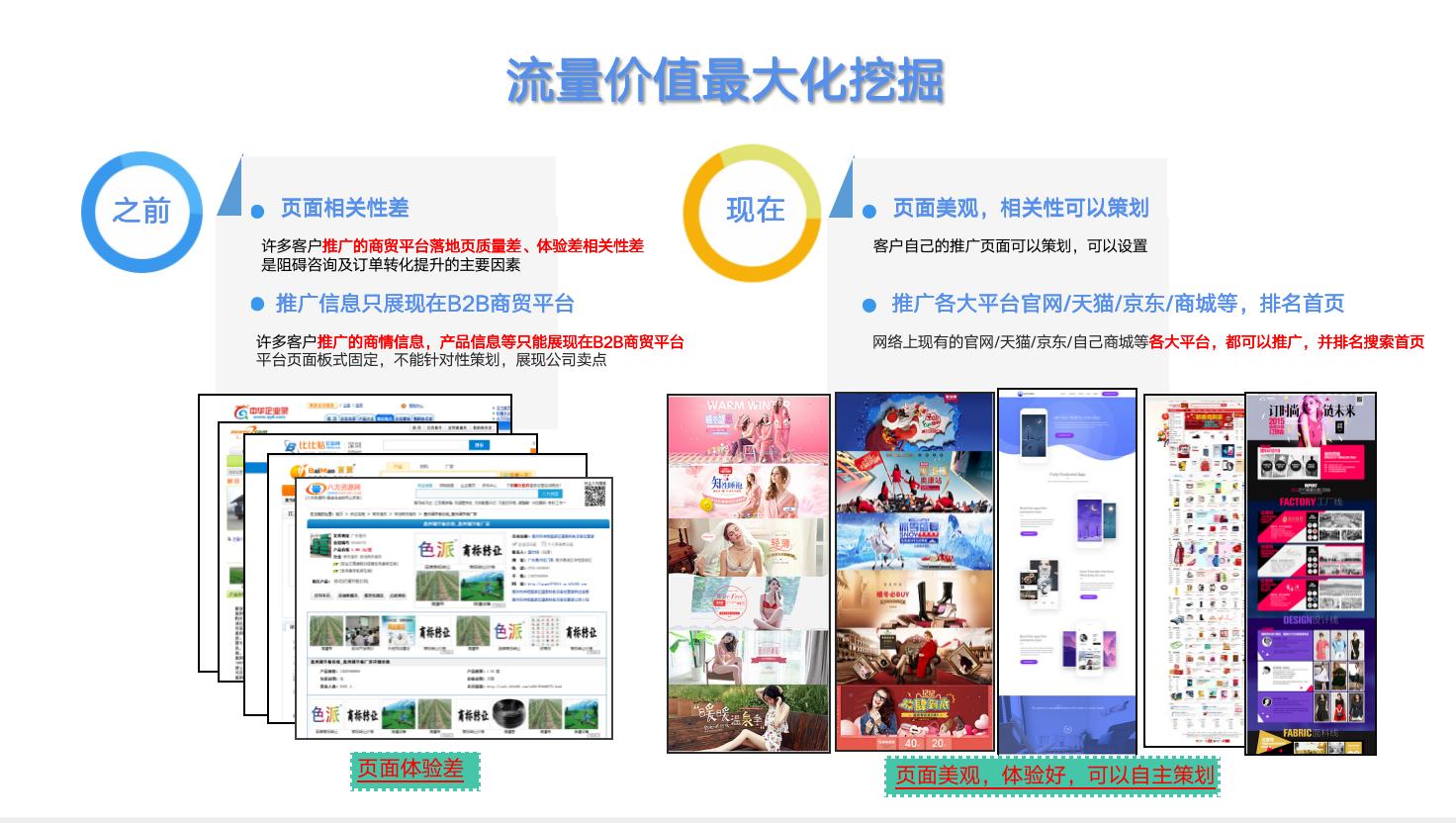 广州如何月入百万项目_百万男士香水行业相关-广州秒客来信息科技(秒钱来)
