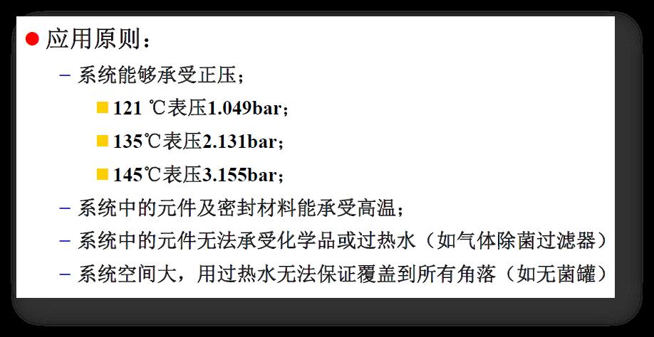 全自动灌装机厂家_灌装机械相关-江苏溢美诺包装机械有限公司