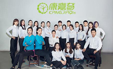 广州康嘉奇价格_贴心服务商务服务-上海重遇体育发展有限公司