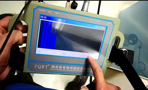 检测漏水仪器哪个品牌好_专业什么牌子好-湖南普奇水环境研究院有限公司