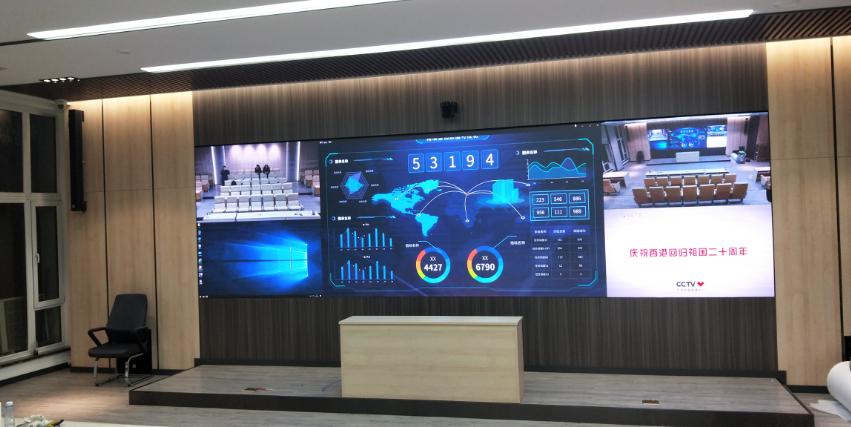 高端LED显控系统厂家直销_led电子显示屏厂家直销-卓华光电科技集团秒速时时彩