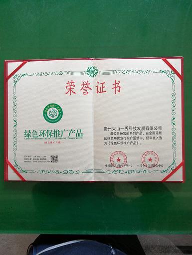 贵州隐形网哪家好_隐形网销售相关-贵州大山一秀科技发展有限公司