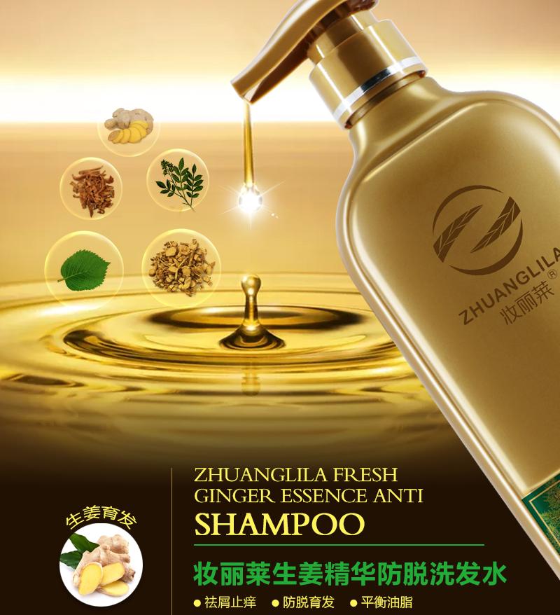 我们推荐广州洗发水加工厂_洗发用品相关-广州妆丽莱生物科技有限公司