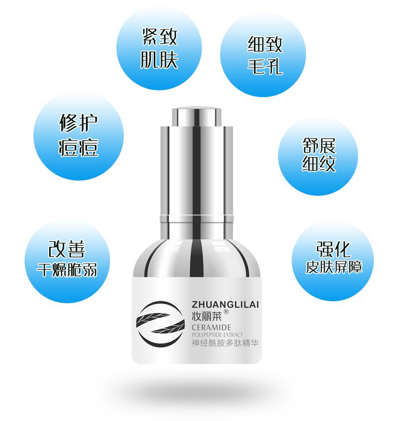 化妆品加工哪家好_高品质化妆水厂家-广州妆丽莱生物科技有限公司