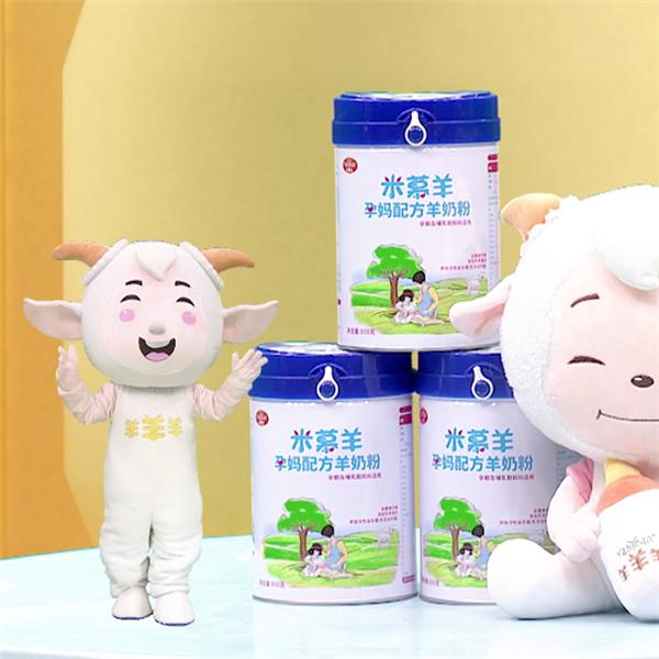好的羊奶粉加盟_婴儿营养饮品赚钱吗-湖南瑞氏生物科技有限公司
