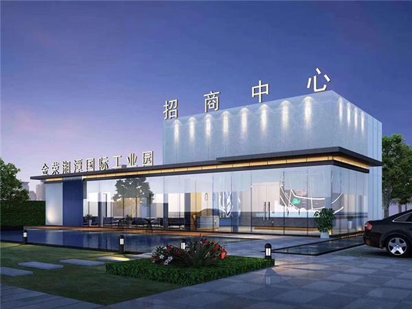 我们推荐智慧园区建设规划方案_智慧园区规划方案相关-湘潭金荣建设投资开发有限公司