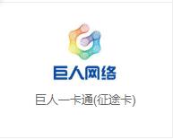 我们推荐实力点卡回收_点卡回收平台哪家好相关-山东吉卡收信息科技有限公司
