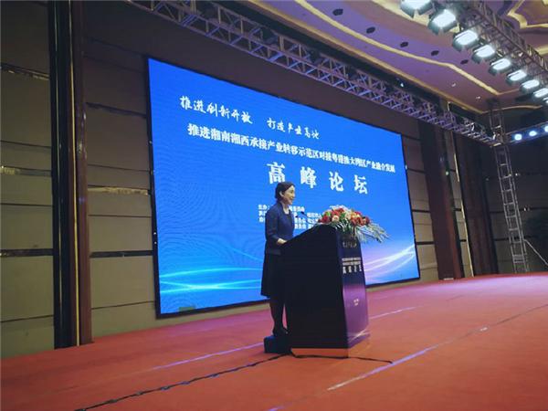 高科技工业园规划_工业园区规划相关-湘潭金荣建设投资开发有限公司