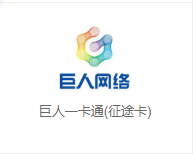 吉卡收专业充值卡回收平台_实力电脑、软件哪家强-山东吉卡收信息科技有限公司