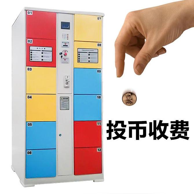 提供智能柜加盟供应商_专业组合工具多少钱-石家庄储利仓储服务有限公司