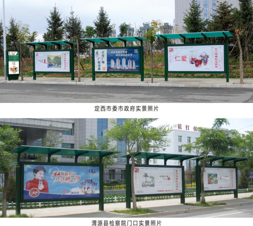 甘肃机场广告报价_哪里有广告发布投放-甘肃枫华文化投资发展有限公司