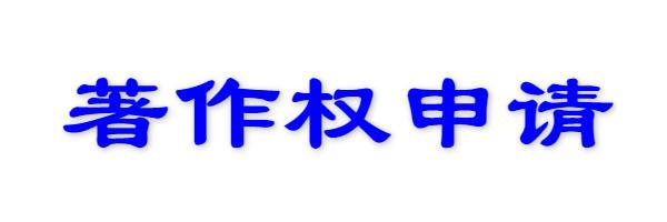 购买商标平台_注册商标转让平台-长春市恒信致远商标事务代理有限公司