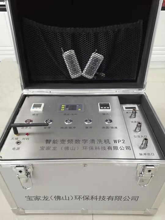 热水器清洗机厂家_其他清洗、清理设备相关-宝家龙(佛山)环保科技有限公司
