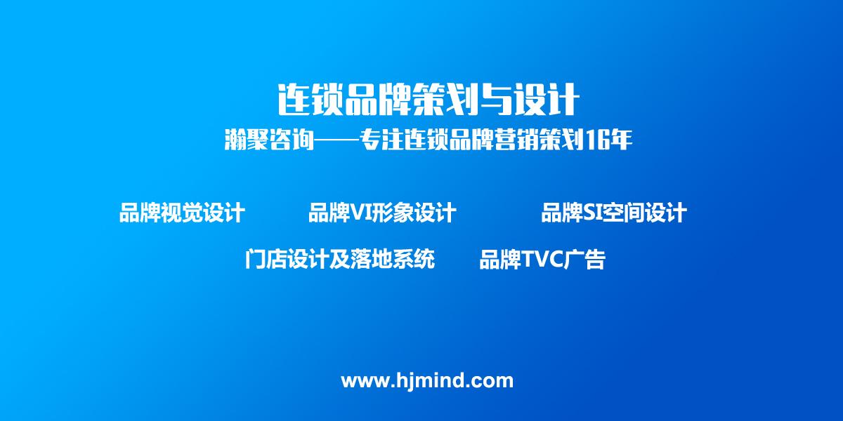 口碑好的品牌策划公司-瀚聚文化传播(上海)有限公司
