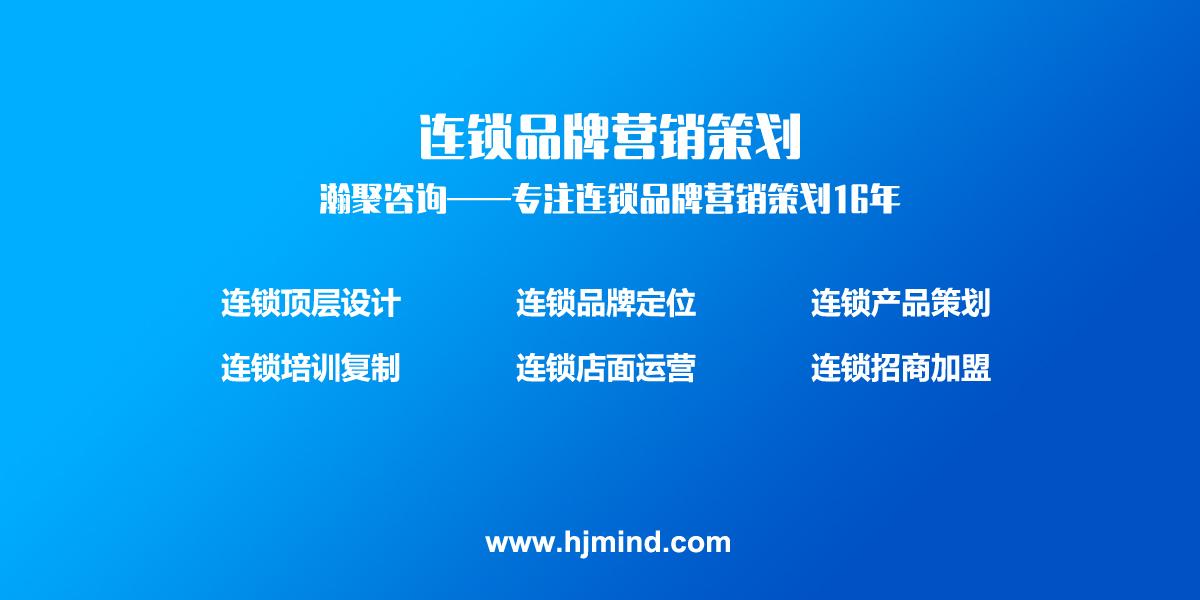 提供招商外包公司_外包盒相关-瀚聚文化传播(上海)有限公司