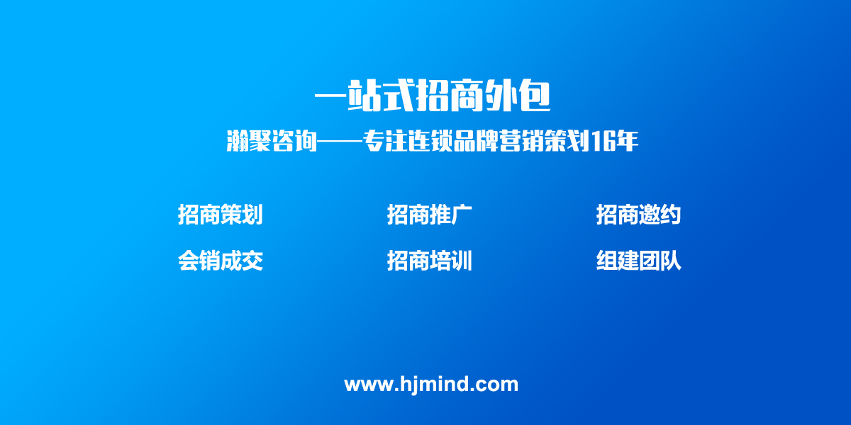提供招商外包哪家好_外包台相关-瀚聚文化传播(上海)有限公司