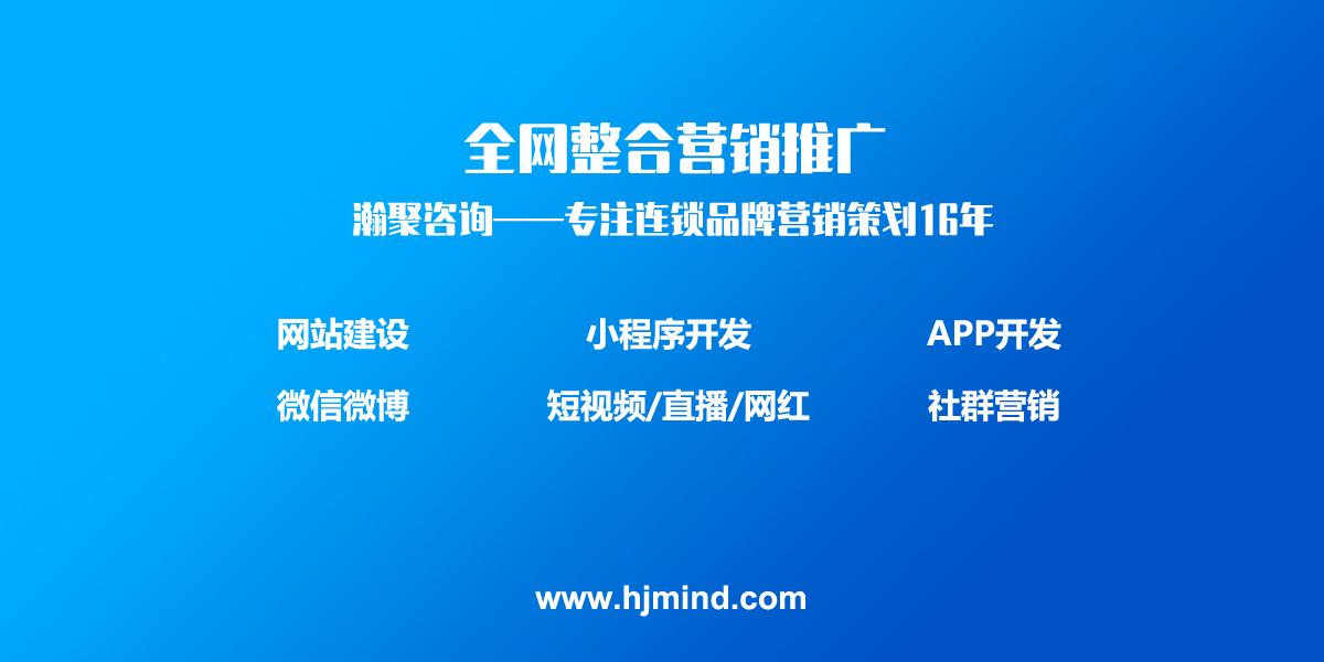 口碑好的招商外包服务_管理咨询哪家好-瀚聚文化传播(上海)有限公司