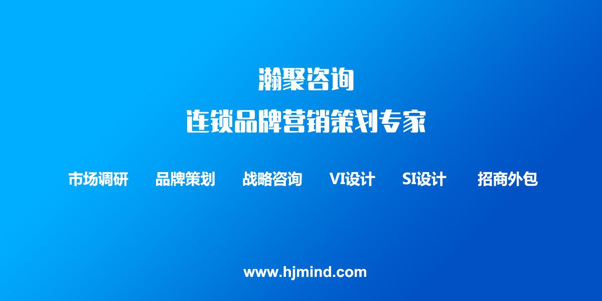 哪里有招商外包费用_哪里有管理咨询推荐-瀚聚文化传播(上海)有限公司
