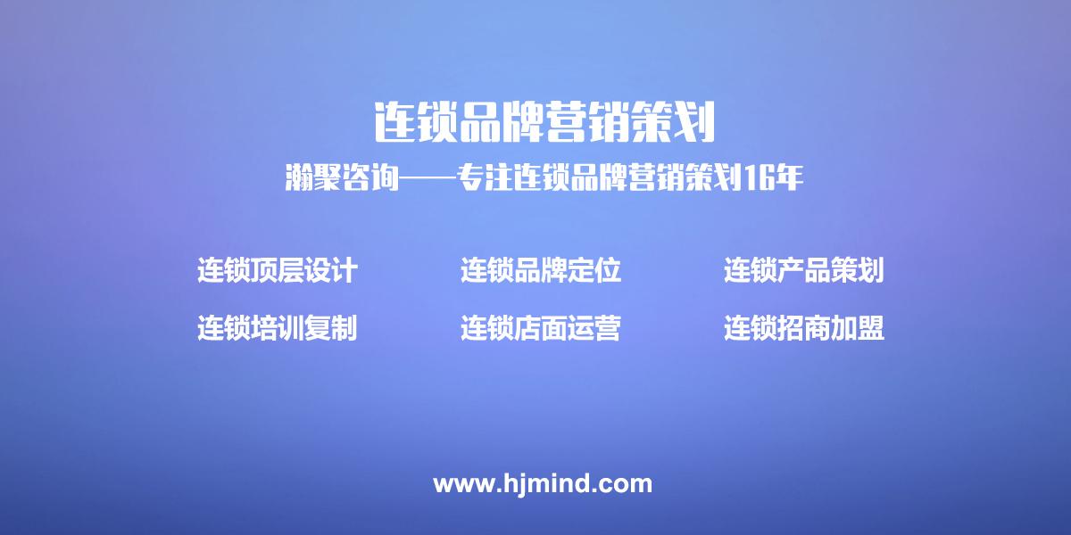 提供招商外包价格_外包台相关-瀚聚文化传播(上海)有限公司