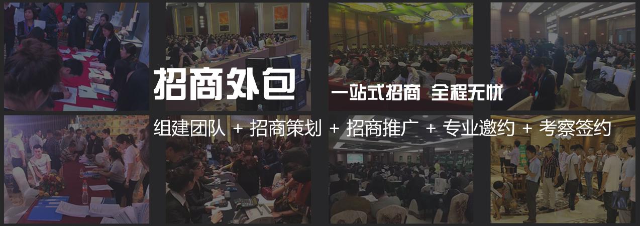 专业品牌策划哪家便宜_哪里有广告策划代理加盟-瀚聚文化传播(上海)有限公司