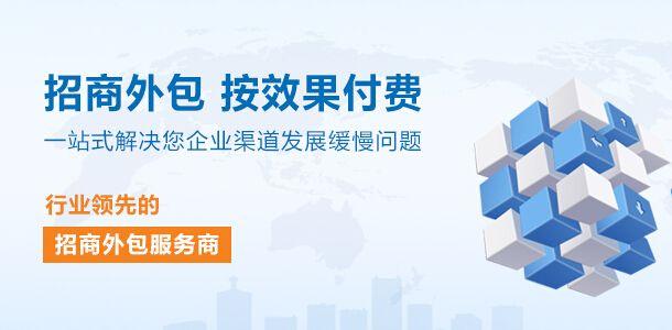 专业品牌策划代理加盟_知名广告策划代理加盟-瀚聚文化传播(上海)有限公司