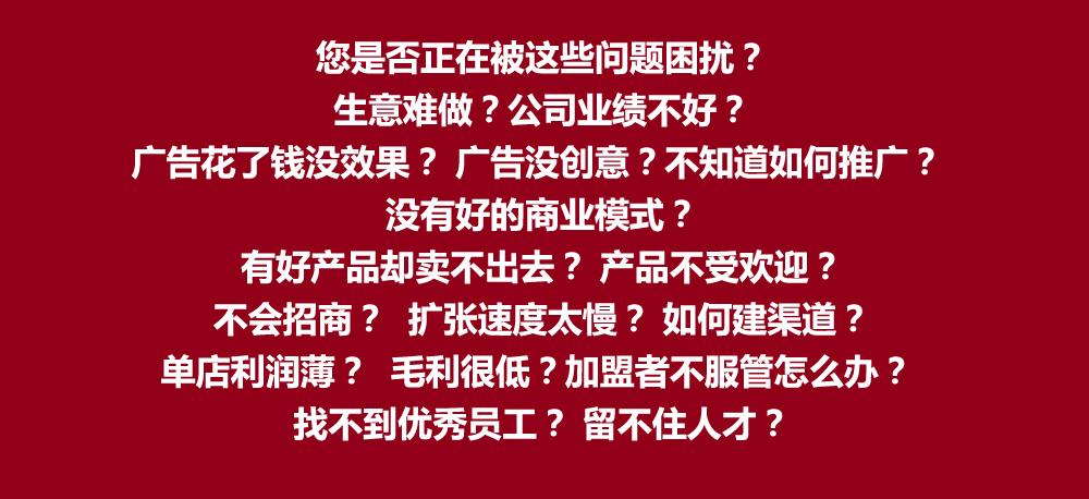 策划设计_品牌形象策划服务-瀚聚文化传播(上海)有限公司
