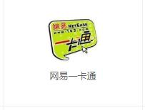正规商超卡回收安全_好货在这里电脑、软件-山东吉卡收信息科技有限公司a