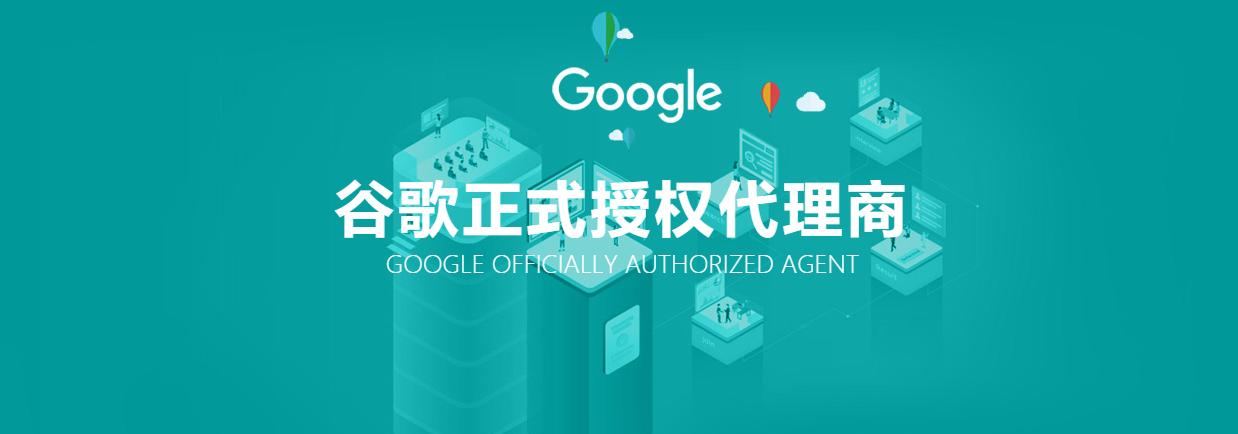 谷歌关键词优化_外贸信息技术项目合作费用-厦门赋使科技有限公司