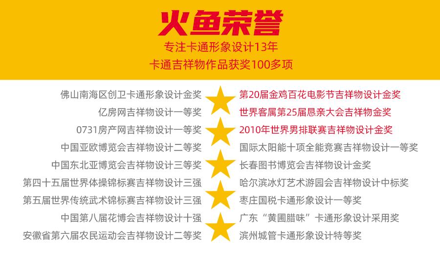企业标志设计_公司平面设计-郑州火鱼文化传媒有限公司