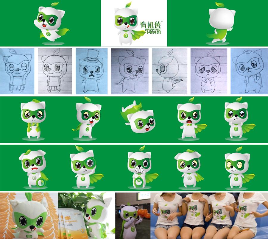 品牌卡通设计_三维平面设计形象设计-郑州火鱼文化传媒有限公司