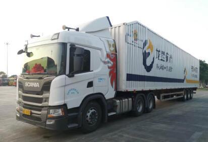中山运输公司哪家好_广州到杭州国内陆运哪家好-龙昱物流有限公司
