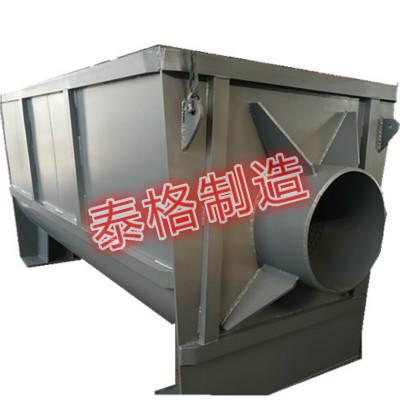压缩空气消声器加工_吹扫工业噪声控制设备-连云港市泰格电力设备有限公司