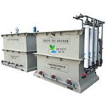 水质检测实验室废水处理设备_实验室废水处理设备供应商相关-广东蝶莱环境技术有限公司